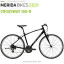 メリダ クロスバイク MERIDA CROSS WAY 100 R EK80 メリダ クロスウェイ 100 R 2021 モデル