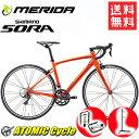 メリダ ライド200 MERIDA RIDE 200 ロードバイク ロードレーサー