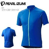 PEARL IZUMI (パールイズミ) 600-B ファーストジャージ 13,ラピスブルーの画像