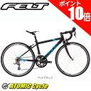 【ポイント15倍】 FELT F24 フェルト ロードバイク