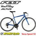 FELT Verza Speed 50 【フェルト ベルサ スピード 50】 クロスバイク 【組立 調整済みでお届けいたします】 【資格を持った整備士による自転車組立発送】