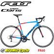 FELT ロードバイク FR60 「FELT FR60」 シアン 2017 モデル FELT (フェルト) FR60 ロードバイク 【02P03Sep16】 ★