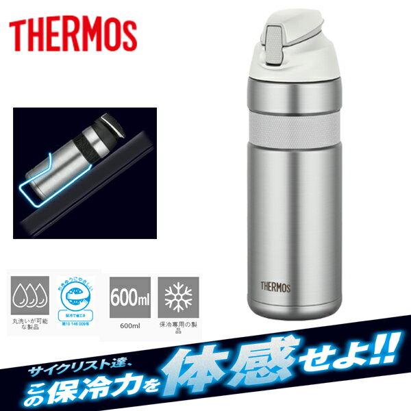 サーモス 真空断熱ストローボトル【FFQ-600】