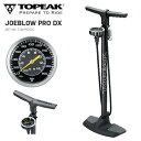 TOPEAK (トピーク 空気入れ) ジョーブロー プロ DX PPF07100 200psi 対応 フロアー ポンプ