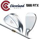 クリーブランド ゴルフ 588 RTX 2.0 ブレード ツアーサテン ウェッジ ダイナミックゴールド スチールシャフト Cleveland 588RTX2.0...