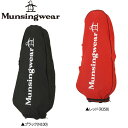 マンシングウェア ゴルフ MQ7018 トラベルケース Munsingwear トラベルカバー【マンシングウェア】【ゴルフ】【MQ7018】【トラベルケース】【Munsingwear】