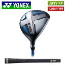 【レフティー/ジュニア用】 ヨネックス ゴルフ J135 フェアウェイウッド ブルー Yonex【ヨネックス】【ゴルフ】【J135】【フェアウェイウッド】【ブルー】【Yonex】