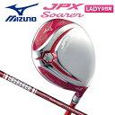 【レディース】 ミズノ ゴルフ JPX ソアラ 5KJBR5175 フェアウェイウッド オロチ Ladies カーボンシャフト Mizuno JPX SOARER【ミズノゴルフ】【JPX ソアラ フェアウェイウッド】