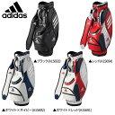 アディダス ゴルフ AWS17 キャディバッグ adidas【アディダスゴルフ】【キャディバッグ】【1MSCB-AWS17】【adidas】【あす楽対応】