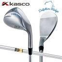 【受注生産】 キャスコ ゴルフ DW-116 ドルフィン ウェッジ ダイナミックゴールド スチールシャフト Kasco【キャスコ ゴルフ】【ウェッジ】【DW-116】【ダイナミックゴールド】【スチールシャフト】【Kasco】
