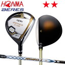 ホンマ ゴルフ ベレス S-06 フェアウェイウッド アーマック X 43 カーボンシャフト 2Sグレード HONMA BERES ARMRQ【ホンマ】【フェアウ..