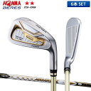 ホンマ ゴルフ ベレス IS-06 アイアンセット 6本組 (6-11) アーマック X 47 カーボンシャフト 2Sグレード HONMA BERES ARMRQ