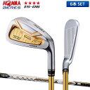 ホンマ ゴルフ ベレス IS-06 アイアンセット 6本組 (6-11) アーマック X 47 カーボンシャフト 4Sグレード HONMA BERES ARMRQ