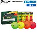 [土日祝も出荷可能]【数量限定/送料無料】 ダンロップ ゴルフ スリクソン トライスター3 ブライト SNTRS3BMC ゴルフボール マルチカラー SRIXON TRI-STAR3 BRITE【あす楽対応】
