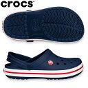 【送料無料】 クロックス クロックバンド クロッグ 11016 サンダル ネイビー(410) crocs Crocband Clog