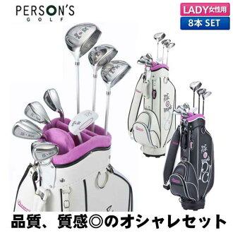 附帶8部人的高爾夫球PSL-2012俱樂部安排組(1W,4W,7W,#7,#9,PW,SW,PT)復寫紙軸高爾夫球場服務員手提包