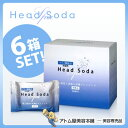Head Soda Spa ビューティー Re.セット HeadSoda フタバ化学 炭酸泉タブレット 炭酸タブレット 限定30g×20錠×6箱
