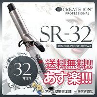 ���쥤�ĥ������륢�����ץ�SR-32(32mm)