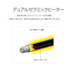 クレイツイオンカールアイロンプロSR-32(32mm)
