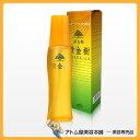 みかんの育毛剤 黄金樹(おうごんじゅ)120ml