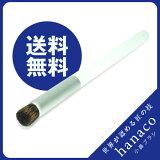 【レビューを書いて!!】世界が認める熊野化粧筆 小鼻ブラシ hanaco(ハナコ) 小鼻クレンジング 小鼻ケア