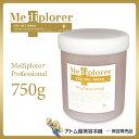 【送料無料!】NEW メディプローラー CO2ジェルマスク 業務用 30回分 【Mediplorer 炭酸パック ...