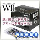 【あす楽!送料無料!】ウィルキンソン W2(ダブルツー)替刃 120枚入り(5個入り×24