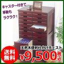 アウトレットプライス!【送料無料】天然木便利仕分けチェスト KP-816DBR Bランク