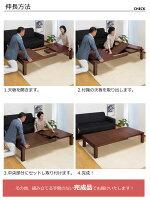 【送料無料】90cm幅!3段階に伸縮します!リビングテーブル折れ脚式