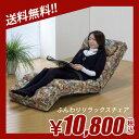新品 通常正規品 調節 座椅子