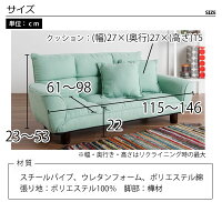 5色から選べる!カウチソファーSP-622