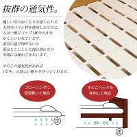 【送料無料】棚付きすのこベッド(スタンド式)シングルランク%
