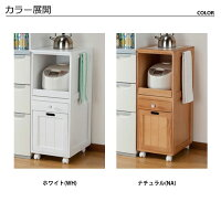 【送料無料】炊飯器ワゴンLS-600ホワイト/ナチュラルAランク
