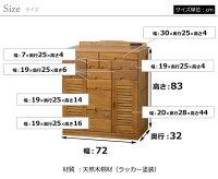 �����礭�ᡪ��Ф����äѤ�����ӥͥå�FAX��ˤ⡪��72������LS-5372LBR/WH