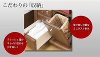 ���դ��ǰ¿��������ɥơ��֥�若��(�ϥ�������)KP-4500