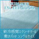 Cool-014-01