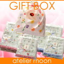 Gift-2015005-001