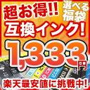 Ink-900-0001