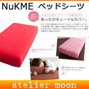 Nukme2011-bs-001