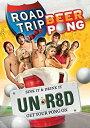【中古】【輸入品・未使用未開封】ROAD TRIP: BEER PONG