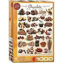 【中古】【輸入品・未使用未開封】ジグソーパズル 1000ピース ユーログラフィックス チョコレート 6000-0411