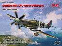 【中古】【輸入品・未使用未開封】PLASTIC MODEL AIRPLANE BUILDING KIT SPITFIRE MK.IXC ' BEER DELIVERY ' WWII BRITISH FIGHTER 1/4..