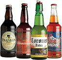 【中古】【輸入品・未使用未開封】Halloween Glow in the Dark Root Beer Labels ダークルートビールのラベルのハロウィングロー♪ハロ..