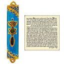 【中古】【輸入品・未使用未開封】Messianic Seal Mezuzah Case with Scroll For Door Blue Enamel & Crystals Mezuzah From Israel Ju..