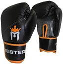 【中古】【輸入品・未使用未開封】(16 Ounce Black/Orange) - Meister Pro Boxing Gloves w/ Wrist Support (Pair)