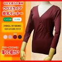 日本国産でこの価格!残りわずか! 9分袖丈柔らか素材クロスタイプ授乳インナー