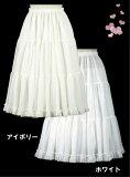 日本製/ソフトダブルフリルパニエ68cm丈♪スカート/ペチコート【営業日即納】