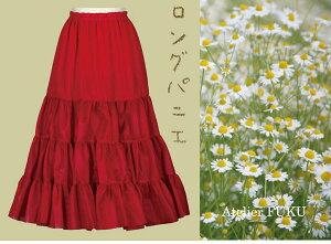 ロングパニエ81cm丈♪オフホワイト・ベージュ・ブラック・レッド【即納営業日】