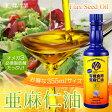 【送料無料】有機亜麻仁油(フラックスシードオイル/アマニ油)355ml×6本お得セット【10P18Jun16】