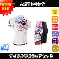【送料無料】「韓国最新デザイン」【メーカー直売】サイクルウェア 男性夏用 サイクルジャージ 自転車ウェア 半袖ウエアの画像